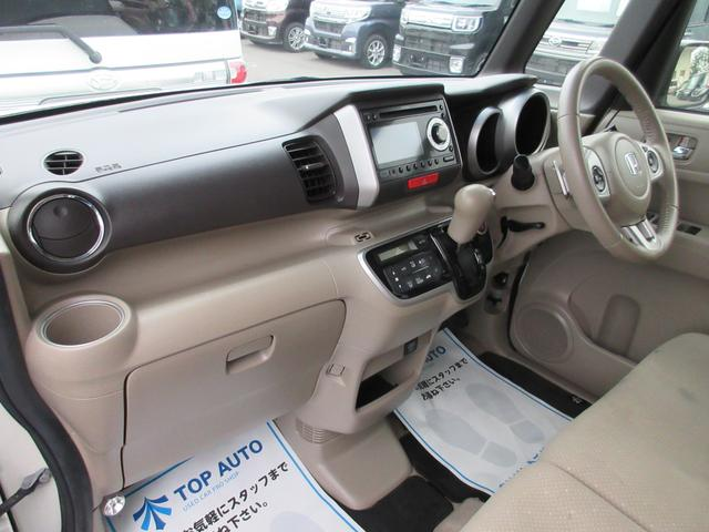 G・ターボLパッケージ 4WD 両側電動ドア CD 保証付(14枚目)