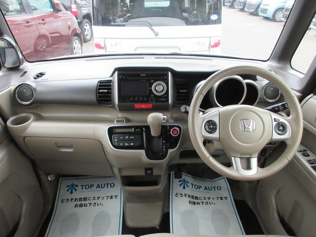 G・ターボLパッケージ 4WD 両側電動ドア CD 保証付(15枚目)