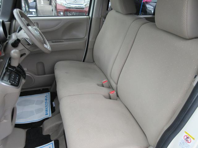 G・ターボLパッケージ 4WD 両側電動ドア CD 保証付(18枚目)