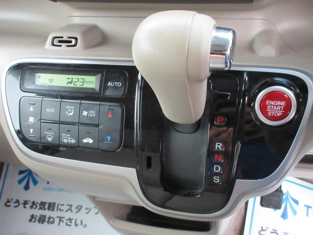 G・ターボLパッケージ 4WD 両側電動ドア CD 保証付(31枚目)