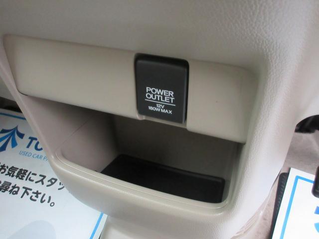 G・ターボLパッケージ 4WD 両側電動ドア CD 保証付(34枚目)