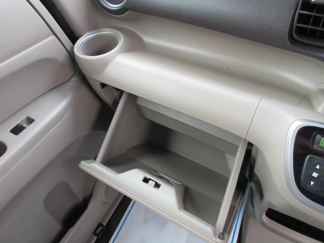 G・ターボLパッケージ 4WD 両側電動ドア CD 保証付(35枚目)