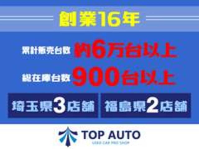G・ターボLパッケージ 4WD 両側電動ドア CD 保証付(40枚目)