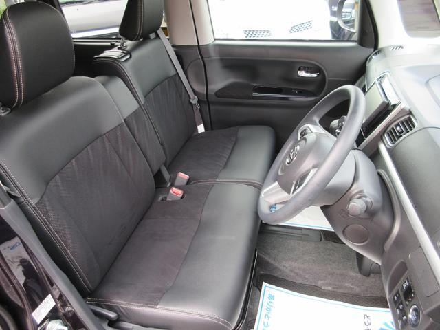 カスタムX トップエディションSAIII 4WD 保証付(17枚目)