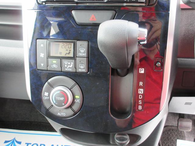 カスタムX トップエディションSAIII 4WD 保証付(30枚目)