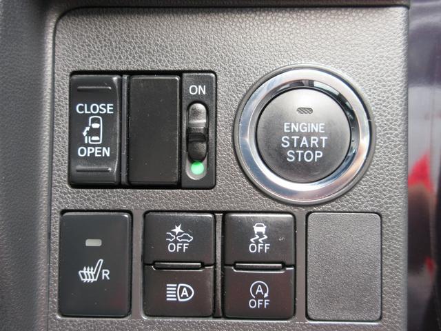 カスタムX トップエディションSAIII 4WD 保証付(31枚目)