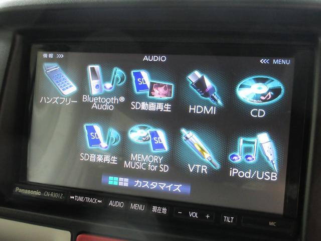JPターボ ハイルーフ 4WD ナビ ETC 保証付(27枚目)