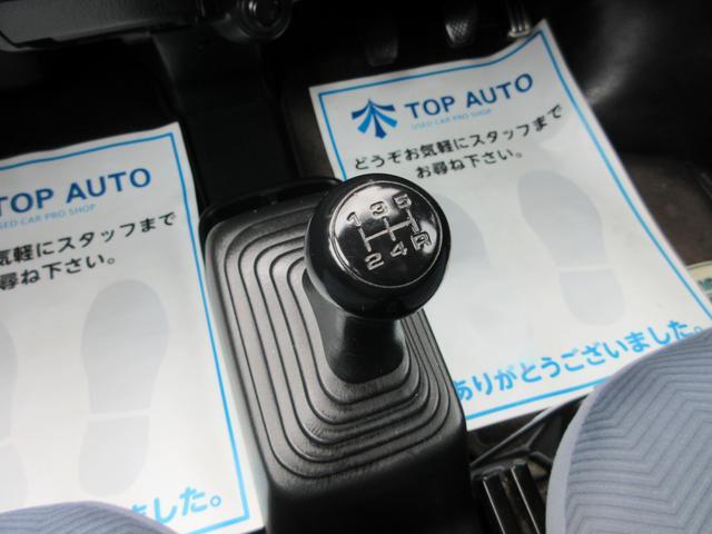 M 4WD 5速マニュアル 純正オーディオ キーレス 保証付(26枚目)