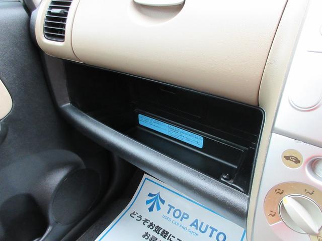 C 4WD キーレス 純正オーディオ エンジンスターター(32枚目)