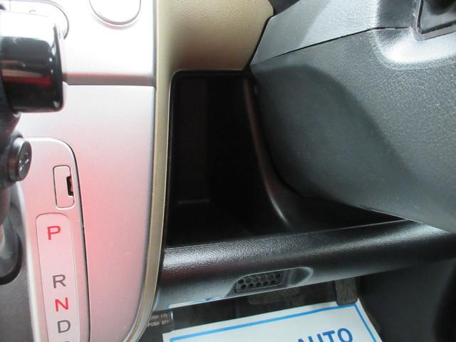 C 4WD キーレス 純正オーディオ エンジンスターター(35枚目)