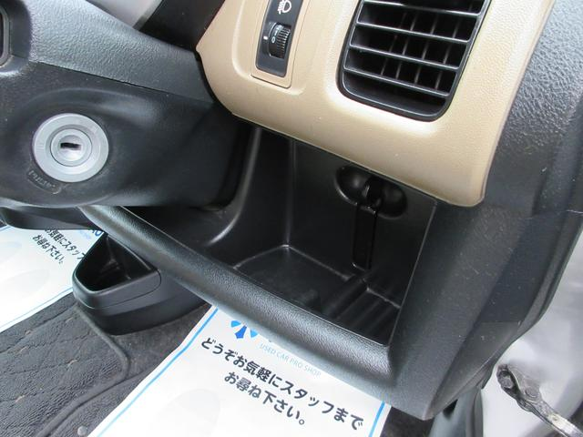 C 4WD キーレス 純正オーディオ エンジンスターター(37枚目)