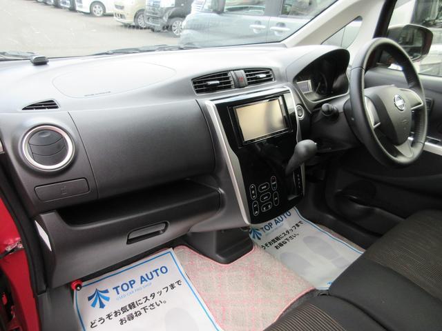 ハイウェイスターX Vセレクション+セーフティII 4WD(14枚目)