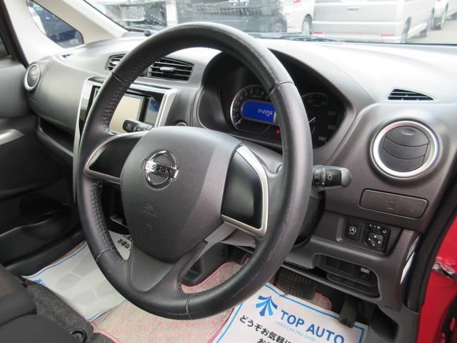 ハイウェイスターX Vセレクション+セーフティII 4WD(16枚目)
