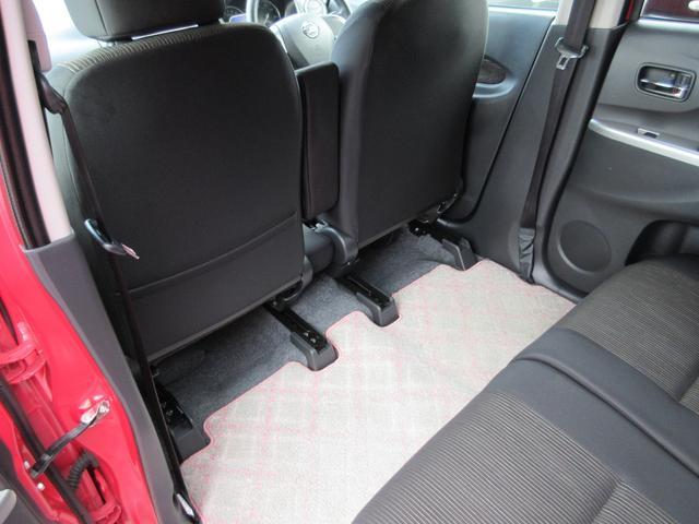 ハイウェイスターX Vセレクション+セーフティII 4WD(21枚目)