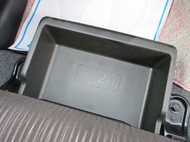 ハイウェイスターX Vセレクション+セーフティII 4WD(34枚目)