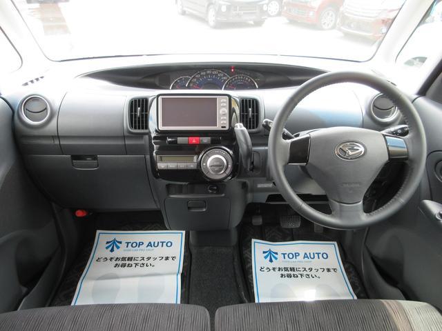 カスタムX 4WD 電動スライドドア スマートキー 保証付(15枚目)