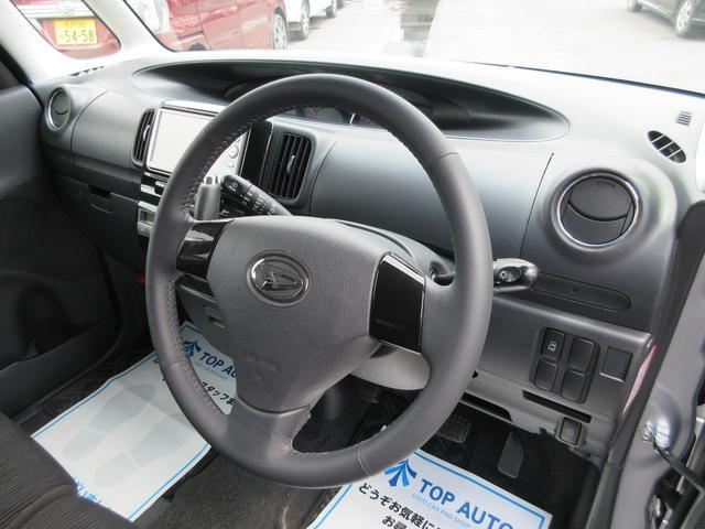 カスタムX 4WD 電動スライドドア スマートキー 保証付(16枚目)