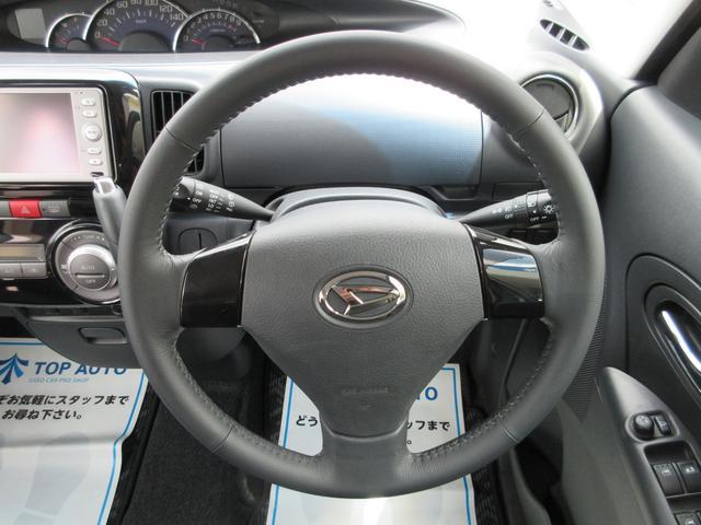 カスタムX 4WD 電動スライドドア スマートキー 保証付(27枚目)