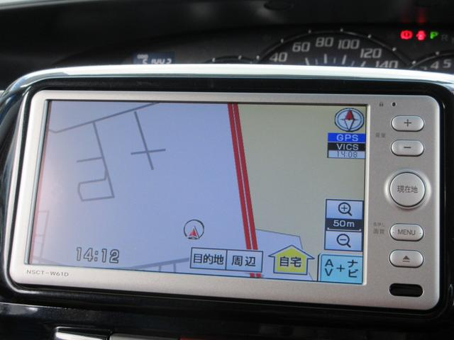 カスタムX 4WD 電動スライドドア スマートキー 保証付(28枚目)