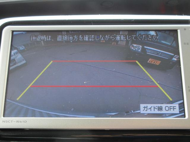 カスタムX 4WD 電動スライドドア スマートキー 保証付(29枚目)