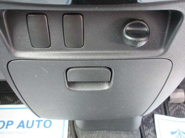 カスタムX 4WD 電動スライドドア スマートキー 保証付(31枚目)