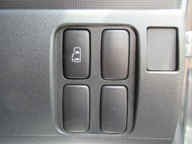 カスタムX 4WD 電動スライドドア スマートキー 保証付(32枚目)