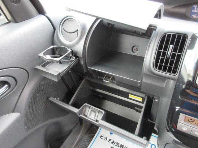 カスタムX 4WD 電動スライドドア スマートキー 保証付(33枚目)
