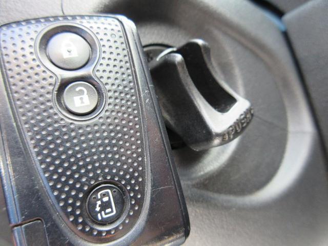 カスタムX 4WD 電動スライドドア スマートキー 保証付(35枚目)
