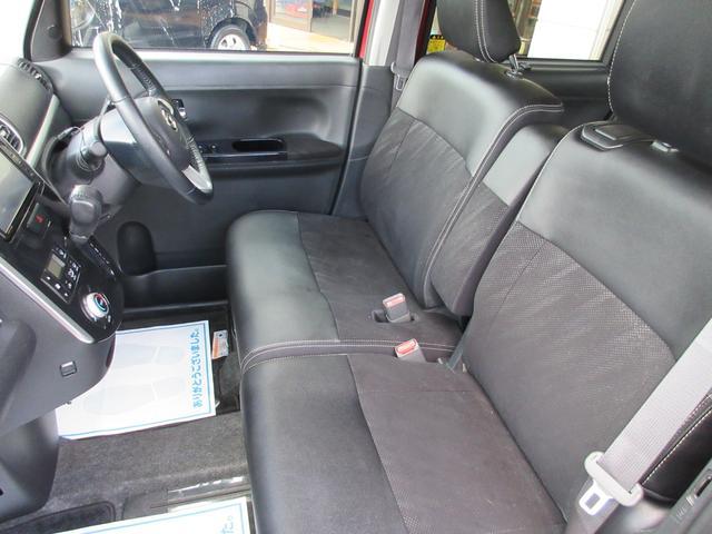 カスタムRS トップエディションSAIII 4WD 保証付(18枚目)