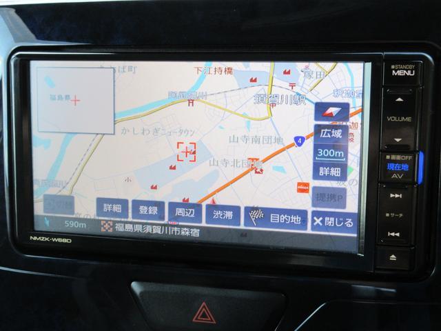 カスタムRS トップエディションSAIII 4WD 保証付(29枚目)