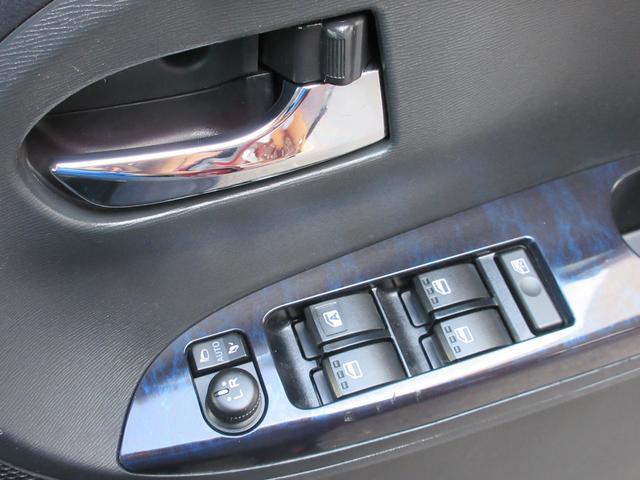 カスタムRS トップエディションSAIII 4WD 保証付(36枚目)