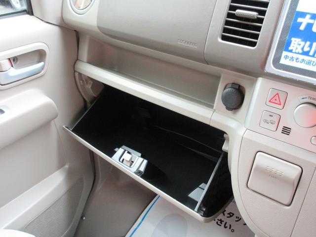 E 4WD ターボ 電動スライドドア ローダウン 保証付(34枚目)