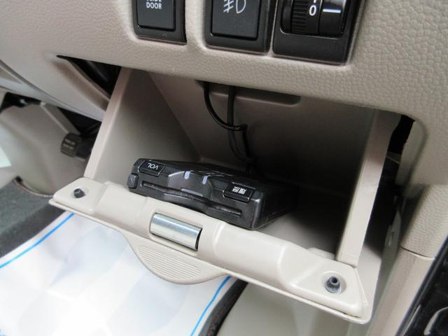 E 4WD ターボ 電動スライドドア ローダウン 保証付(38枚目)