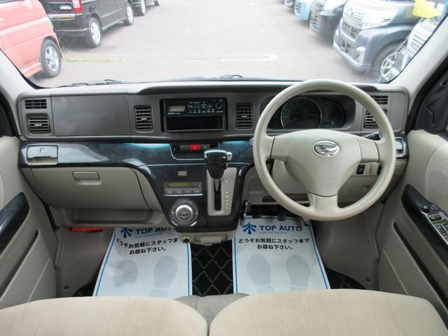 カスタムターボRSリミテッド 4WD 電動スライドドア 保証(15枚目)