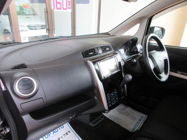 ハイウェイスター X 4WD スマートキー ナビ TV 保証(14枚目)