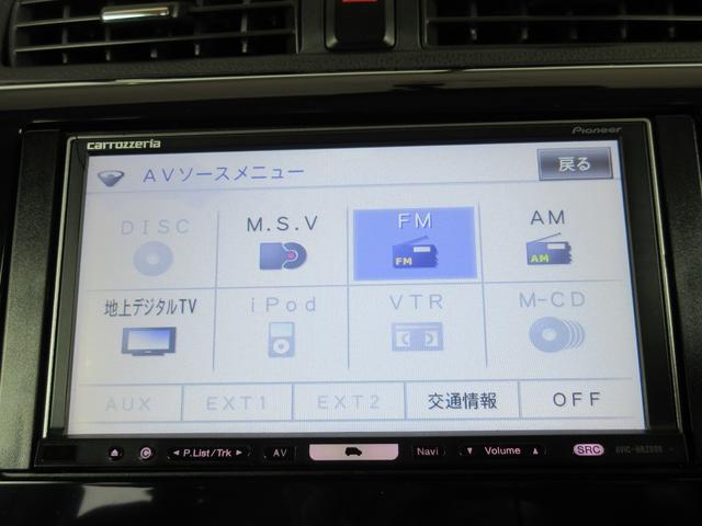ハイウェイスター X 4WD スマートキー ナビ TV 保証(29枚目)