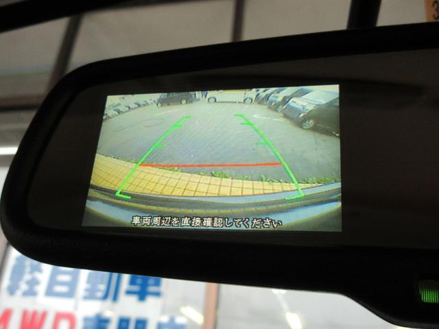 ハイウェイスター X 4WD スマートキー ナビ TV 保証(30枚目)