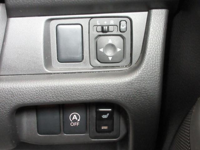 ハイウェイスター X 4WD スマートキー ナビ TV 保証(31枚目)
