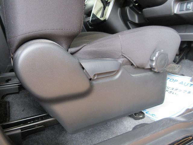 ハイウェイスター X 4WD スマートキー ナビ TV 保証(37枚目)