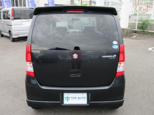 FXリミテッド 4WD スマートキー シートヒーター 保証付(7枚目)