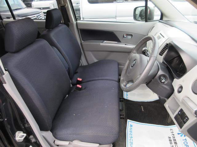 FXリミテッド 4WD スマートキー シートヒーター 保証付(17枚目)