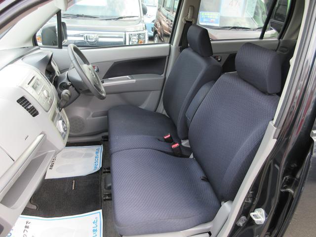 FXリミテッド 4WD スマートキー シートヒーター 保証付(18枚目)