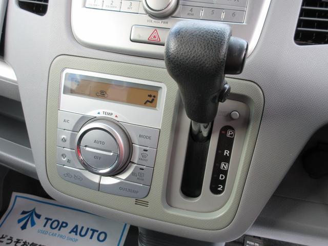 FXリミテッド 4WD スマートキー シートヒーター 保証付(28枚目)