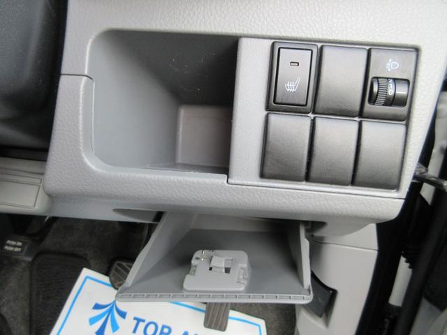 FXリミテッド 4WD スマートキー シートヒーター 保証付(30枚目)