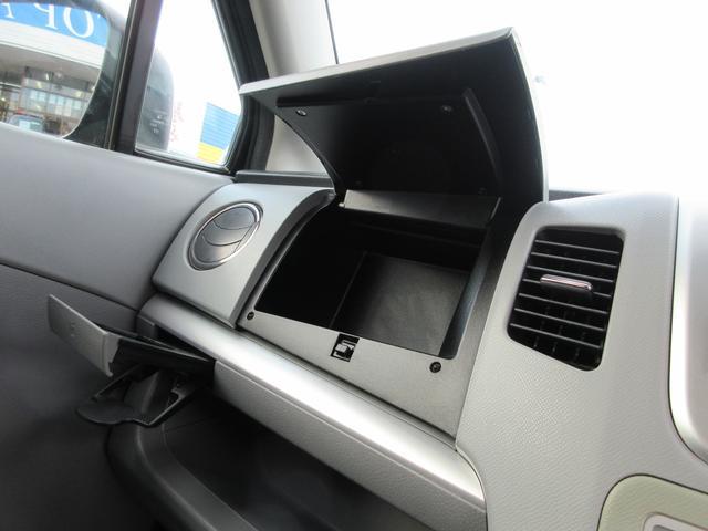 FXリミテッド 4WD スマートキー シートヒーター 保証付(32枚目)