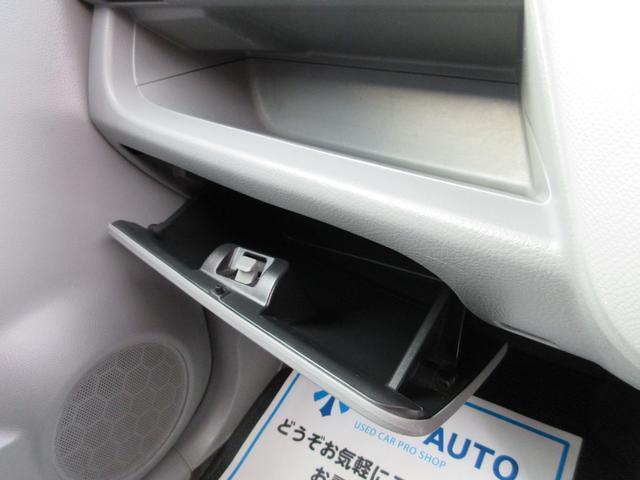 FXリミテッド 4WD スマートキー シートヒーター 保証付(33枚目)