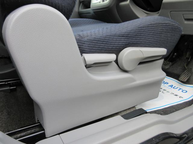FXリミテッド 4WD スマートキー シートヒーター 保証付(35枚目)