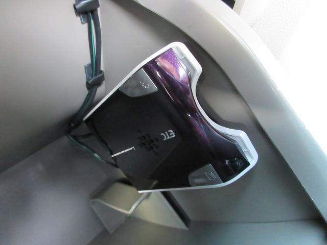 カスタムターボRSリミテッド 4WD 電動スライドドア 保証(32枚目)
