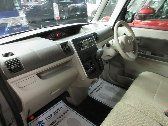 L 4WD キーレス アイドルストップ 横滑り防止 保証付(14枚目)