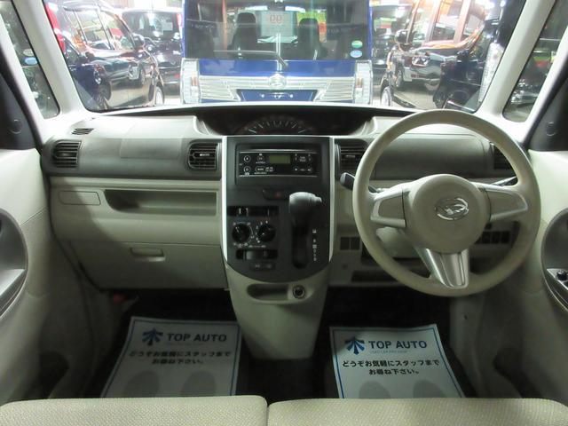 L 4WD キーレス アイドルストップ 横滑り防止 保証付(15枚目)